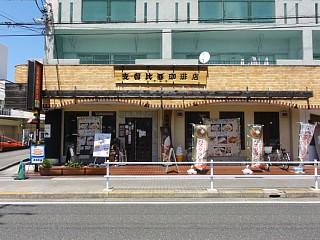 Ankake20181018_shop