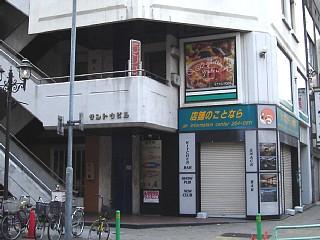 Ankake20060217_shop