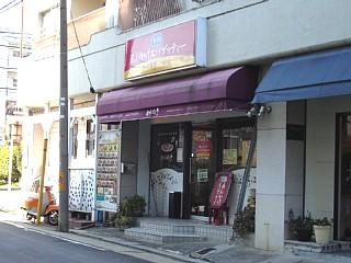 Ankake20060417_shop