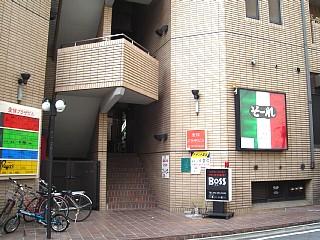 Ankake20060518_shop