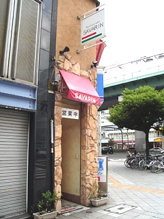 Ankake20060919_shop