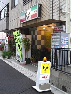 Ankake20061018_shop