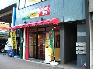 Ankake20070316_shop