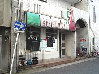 Ankake20070418_shop