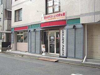 Ankake20070618_shop