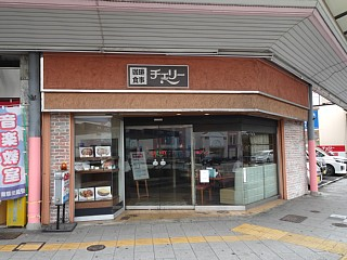 Ankake20191018_shop