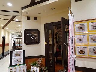 Ankake20191118_shop