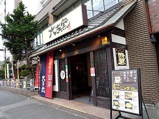 Ankake20191217_shop
