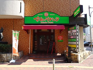 Ankake20200218_shop
