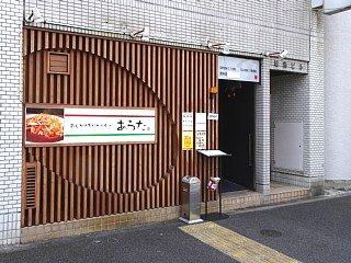 Ankake20200617_shop