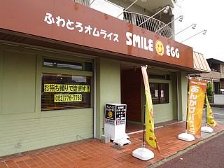 Ankake20200818_shop