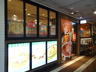 Ankake20201217_shop